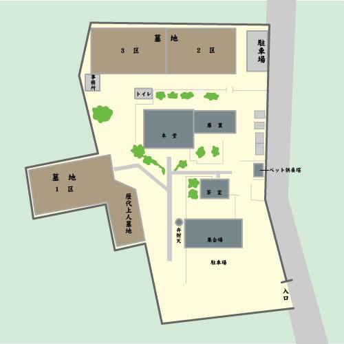 倉常寺境内マップ